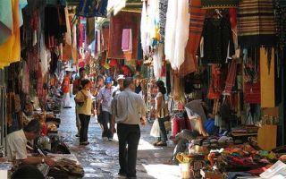 Виды рынка — справочник студента