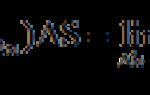 Граничные условия для векторов напряженности и индукции магнитного поля — справочник студента