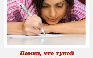 Память и деятельность — справочник студента