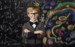 Развивающее обучение: система л.в. занкова и система д. в. эльконина — в.в. давыдова — справочник студента