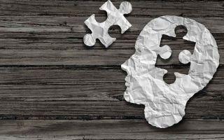 Эмоциональные предпосылки психосоматических расстройств — справочник студента