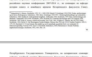 Департаментизация и кооперация — справочник студента