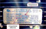 """Соединение обмоток генератора """"звездой """" и """"треугольником"""" — справочник студента"""