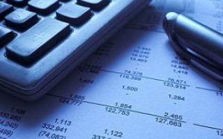 Определение и основные задачи бухгалтерского учета — справочник студента