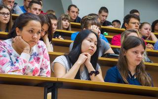 Правовое и экономическое воспитание — справочник студента