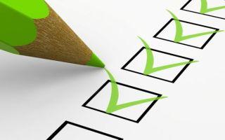 Значение целей, принципы и правила их постановки — справочник студента