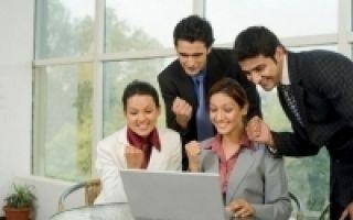 Типы организаций по взаимодействию с человеком — справочник студента