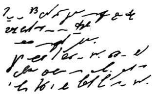 Язык и алфавит представления информации — справочник студента