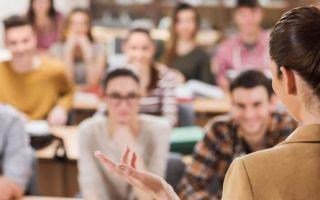 Формы организации обучения — справочник студента