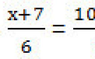 Уравнения с переменными — справочник студента