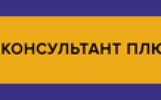 Теория партисипативного управления — справочник студента