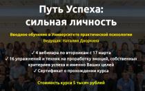 Концепция л. с. выготского — справочник студента