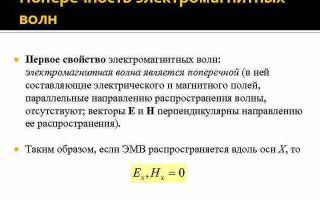 Волновое уравнение. электромагнитные волны — справочник студента
