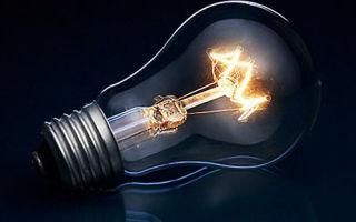 Интенсивность и давление света — справочник студента