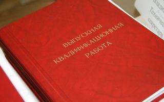 Определение понятия права — справочник студента