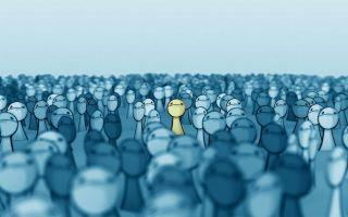 Характеристика индивидуальности человека — справочник студента