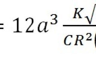 Пондеромоторные силы в электрическом поле — справочник студента