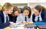 Основные направления развития современной образовательной системы — справочник студента
