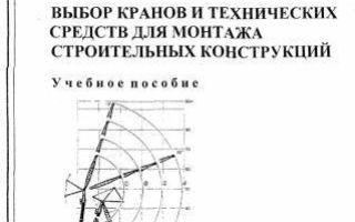 Проектирование работы — справочник студента