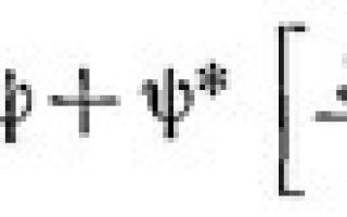 Уравнение непрерывности — справочник студента