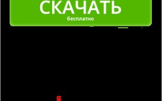 Ян амос коменский – основоположник классической педагогики — справочник студента