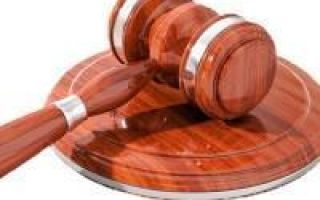 Постановление суда первой инстанции по гражданским делам — справочник студента