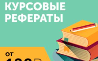 Понятие и роль законодательной процедуры — справочник студента