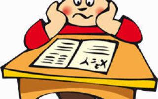 Основные виды, формы и методы контроля — справочник студента