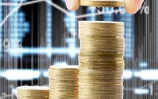 Учет резервного капитала — справочник студента