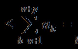 Знакопеременные ряды, абсолютная и условная сходимость — справочник студента