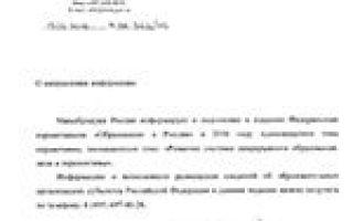 Общая характеристика состояний организма и психики — справочник студента