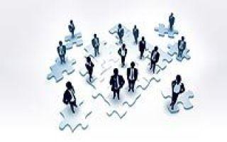 Системный подход к управлению — справочник студента