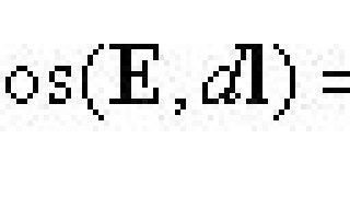 Циркуляция вектора напряженности электростатического поля — справочник студента