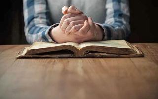 Научная и житейская психология — справочник студента
