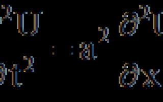 Уравнение пуассона и математическая постановка задач электростатики — справочник студента