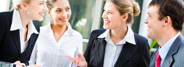 Эффективные технологии делового общения. Типы собеседников - Справочник студента