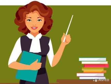 Клин - Справочник студента