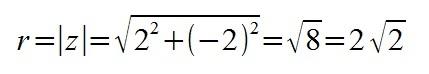 Квадратное уравнение с комплексными корнями - Справочник студента