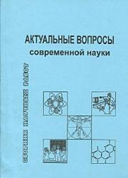 Экологическое воспитание - Справочник студента