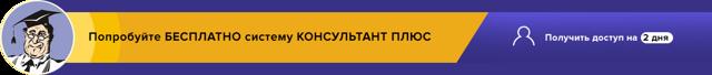 Партисипативная организация - Справочник студента