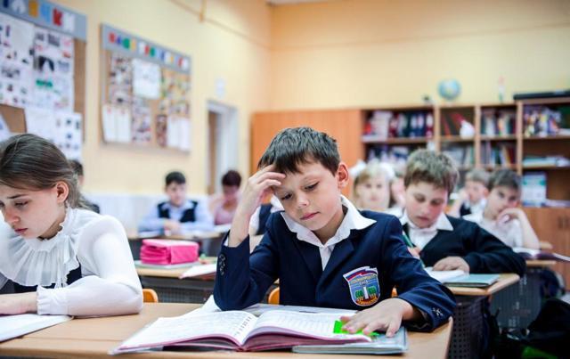 Тенденции в развитии системы образования - Справочник студента