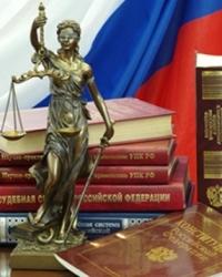 Объекты правоотношений и их классификация - Справочник студента