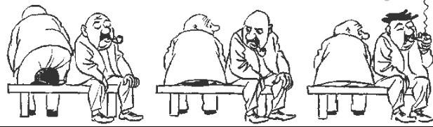 Психологические описания: меланхолик и флегматик - Справочник студента