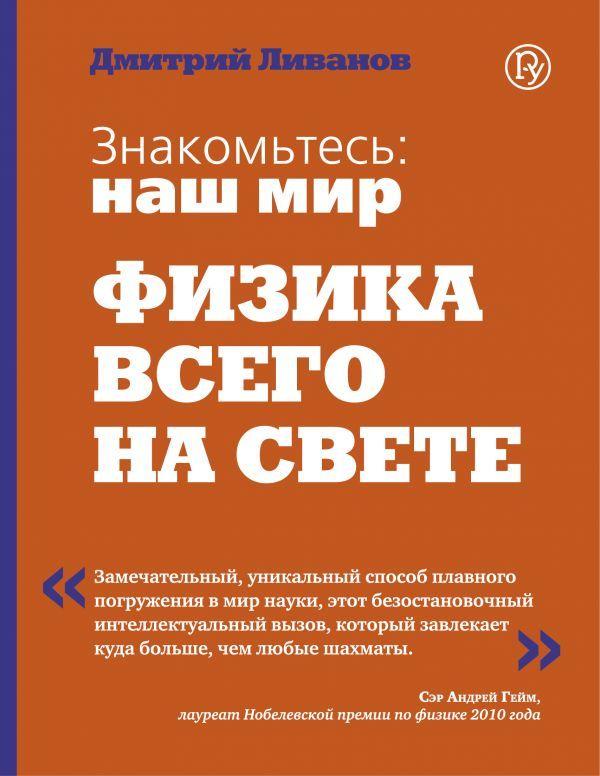 Броуновское движение - Справочник студента