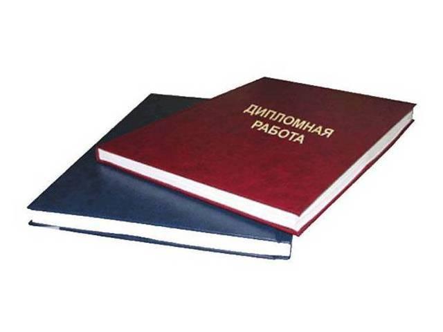 Проблема и тема исследования - Справочник студента