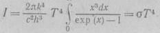 Формула Планка - Справочник студента