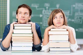 Социальные эмоции - Справочник студента