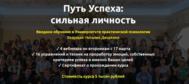 Концепция Л. С. Выготского - Справочник студента