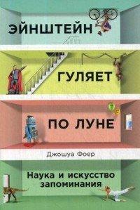 Статистические методы психолого-педагогического исследования - Справочник студента