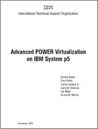 Принципы управления корпорацией IBM - Справочник студента